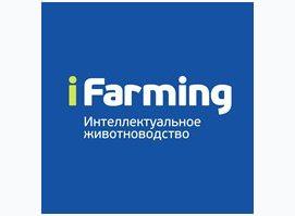 Интеллектуальное животноводство iFarming