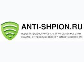 Anti - shpion