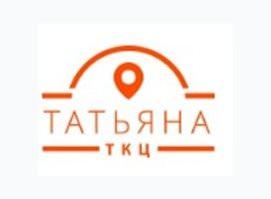 ТКЦ Татьяна