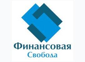 Центр аутсорсинга Финансовая Свобода