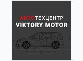 Viktory Motor