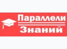 УМЦ «Параллели Знаний»