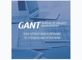 GANT BPM