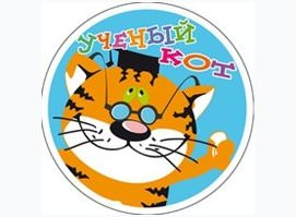 Ученый кот