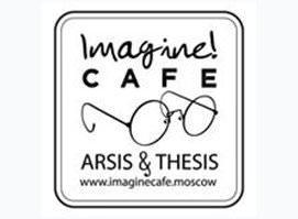 Imagine Cafe (экс-Кризис жанра)