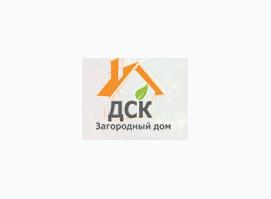 ДСК Загородный дом