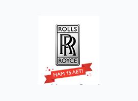Сеть автосалонов Rolls-Royce