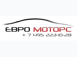 Евро Моторс
