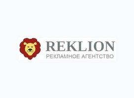 Рекламное агентство Реклион
