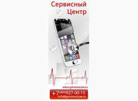 Gsmmoscow