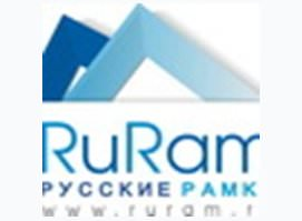 Рурам