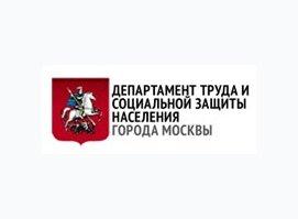 ЦЕНТР ЗАНЯТОСТИ НАСЕЛЕНИЯ САО Г. МОСКВЫ