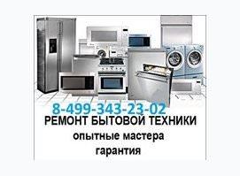 Washing-avt (Крылатское)