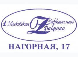 Московская зеркальная фабрика