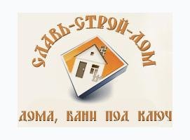 СлавьСтройДом