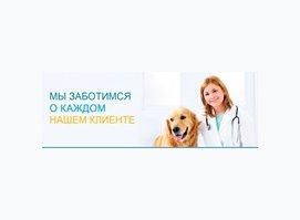 Ветта Клиник
