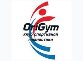 Клуб спортивной гимнастики OriGym