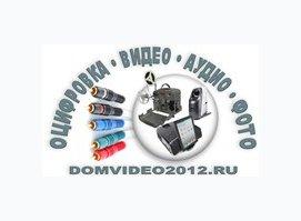 Domvideo2012