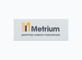 Метриум Групп